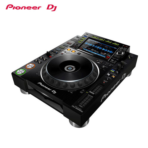 Beatsound,Pioneer DJ,UDG